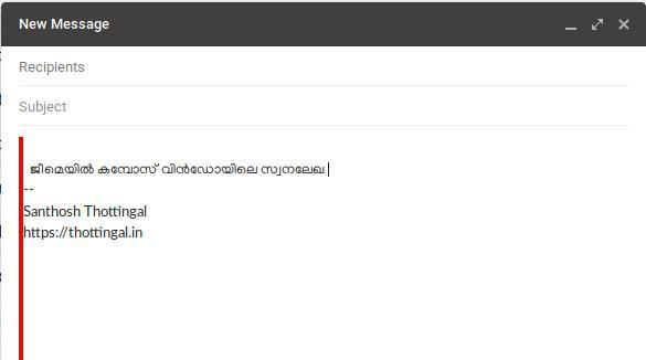 Swanalekha web extension in Gmail compose