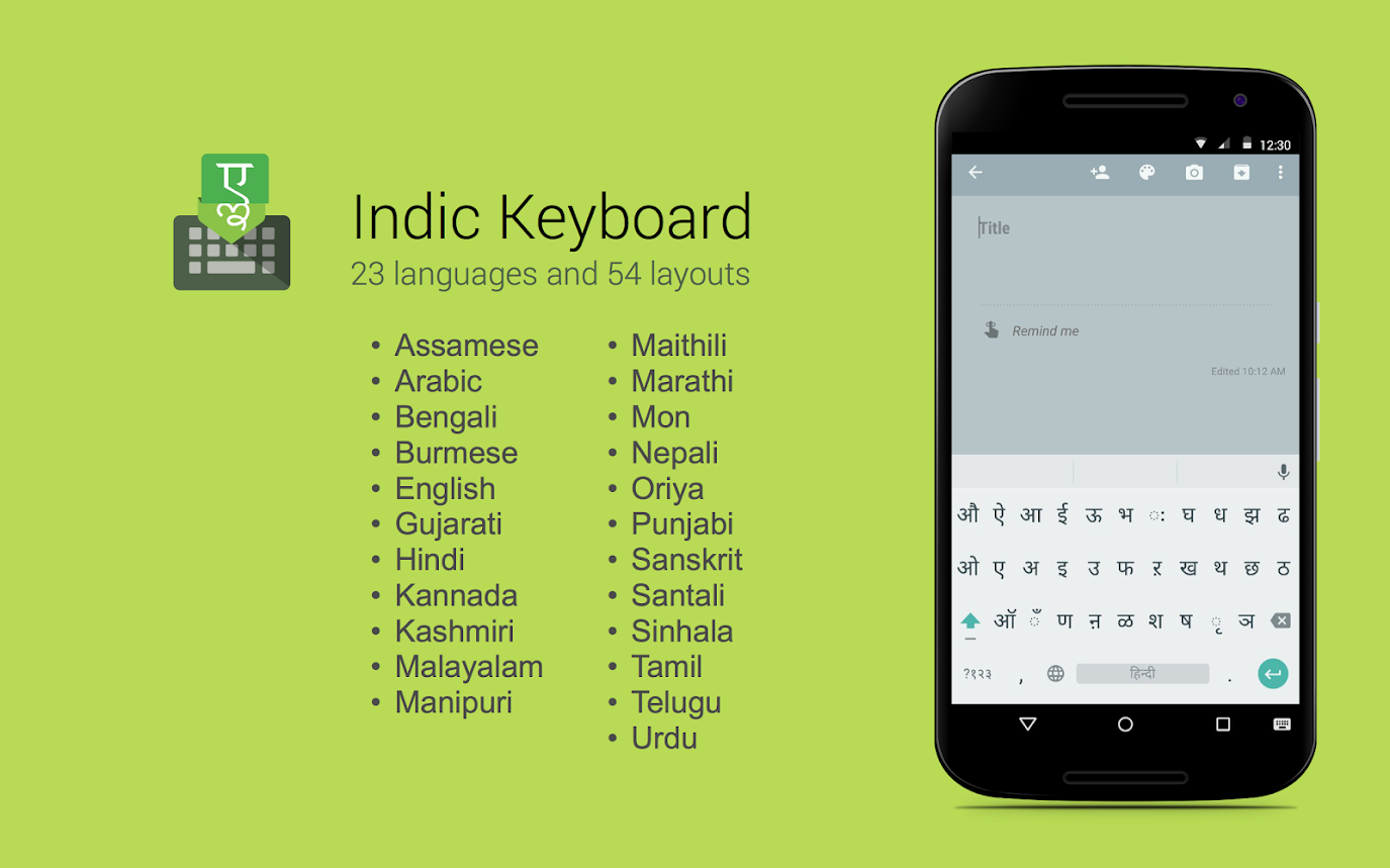 Indic Keyboard layouts