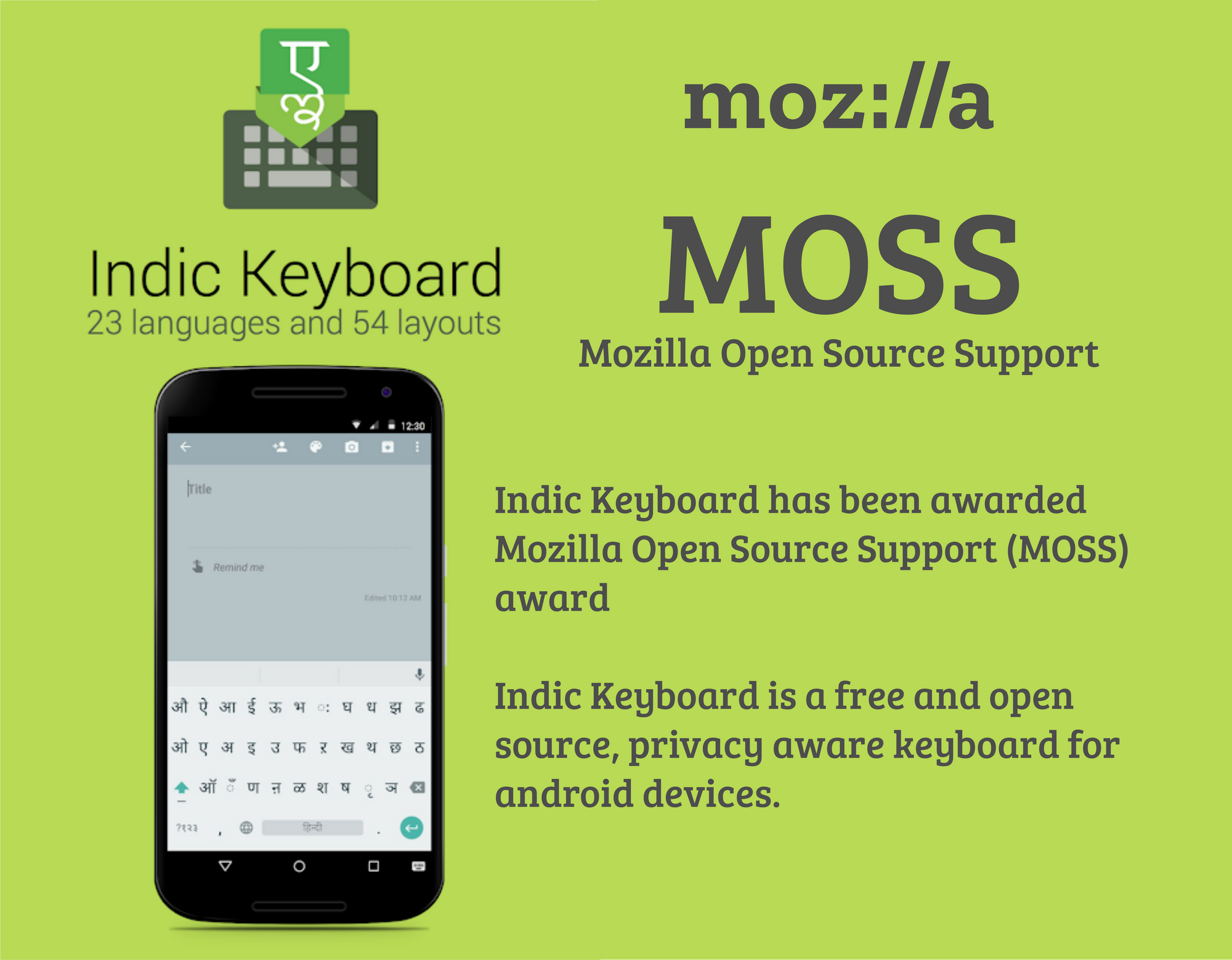 Indic Keyboard has been awarded Mozilla Open Source Support (MOSS) award