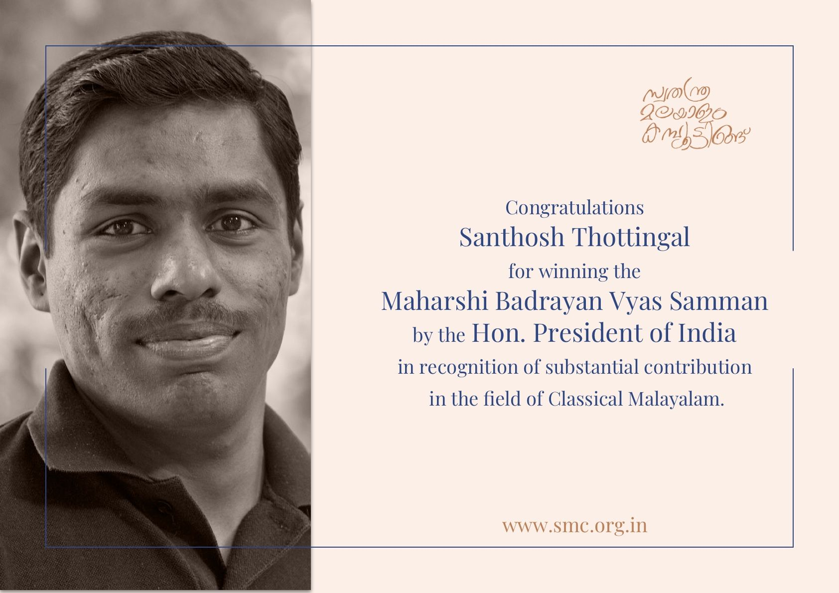 Santhosh Thottingal wins the President's Maharshi Badrayan Vyas Samman for 2019